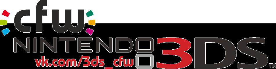 3ds_CFW